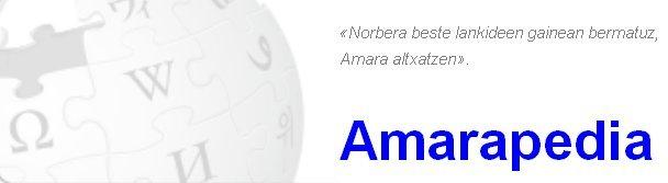 Amarapedia Albistea irudia.jpg