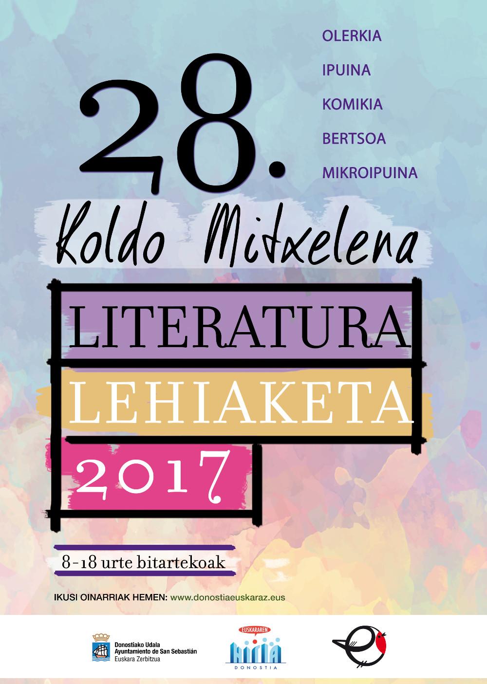 KMSaria 2017_poster_A3.jpg