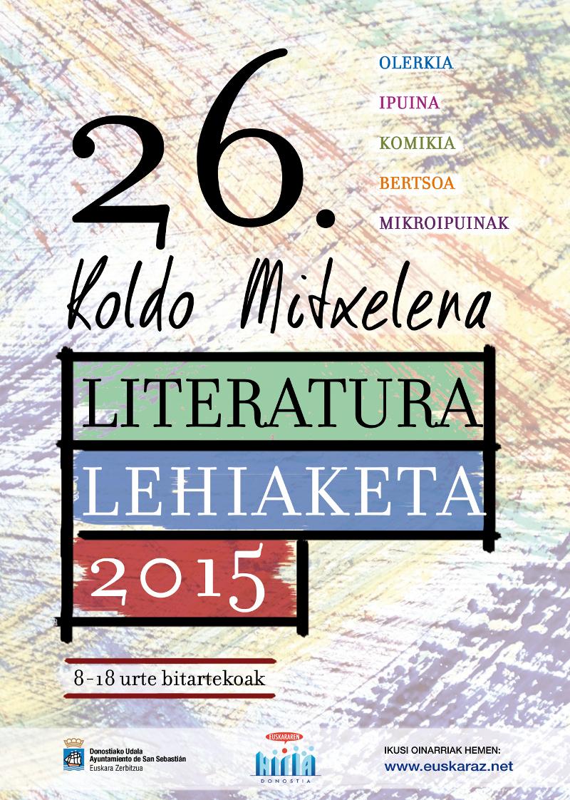 KMSaria 2015irudiaweb.jpg